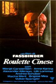 Roulette cinese - D116