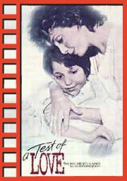 Test d'amore - D038 - V238 - V+